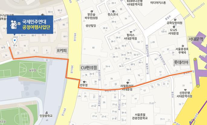 map-trip_170713